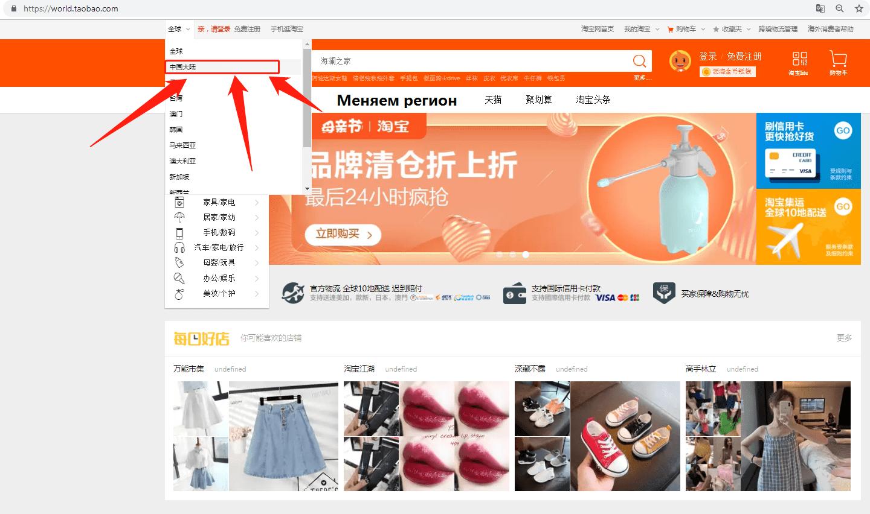 разберемся, поиск товара в китае по фото создания музея-панорамы